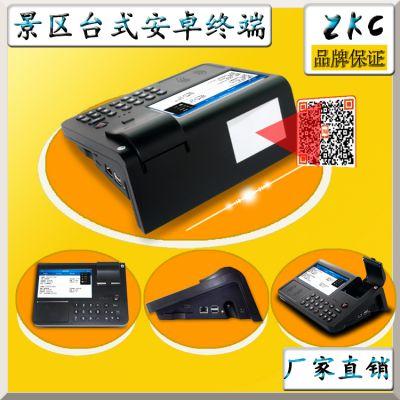 供应身份证刷卡机、旅游景区二代证验证安卓终端 一卡通会员消费机