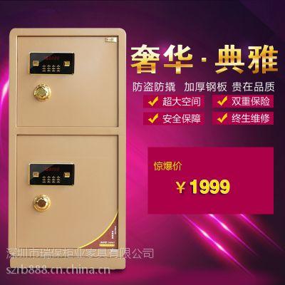 全钢双门保险柜 电子保险柜厂家 密码保险柜 家用保险柜