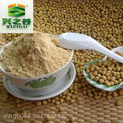 【广州兴之谷食品134-8022-7151】茯苓红枣阿胶粉加工