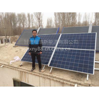 酒泉程浩供应:银川1000w太阳能分布式电站,太阳能发电厂家