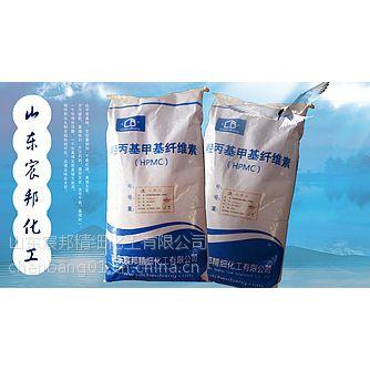山东宸邦纤维素厂家供应木工胶专用羟丙基甲基纤维素价格