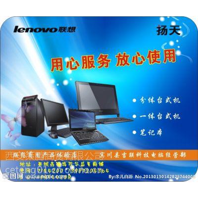 西安鼠标垫批发 西安鼠标垫定制 西安鼠标垫生产厂家