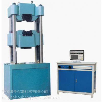 厂家长期特价供应WEW-1000B数字拉力试验机 微机屏显液压拉力试验机