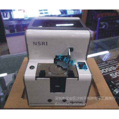 爆款 NSRI 螺丝机、QUICHER螺丝机、自动螺丝机 1.7 不卡螺丝螺丝机