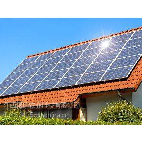 江西辉亿太阳能光伏发电系统
