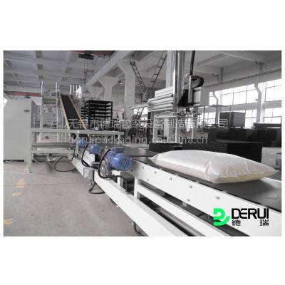 德瑞DCS-040高温沥青灌装机/沥青、石蜡包装成套设备