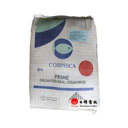 供应大量供应智利corpesca日本级蒸汽鱼粉 蛋白原料