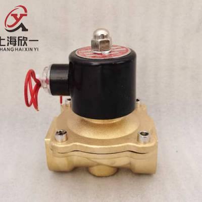 供应ZCM燃气用电磁阀