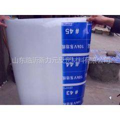 供应喷绘反光膜厂家、户外写真反光膜批发、平面可喷绘反光膜价格