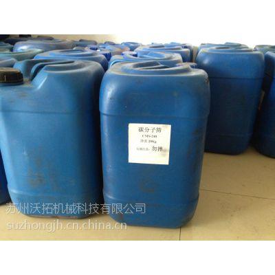 供应氮气产生机维修
