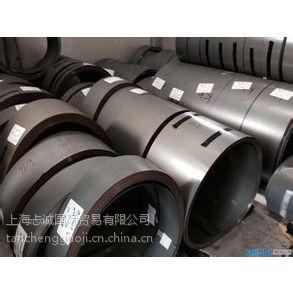 宝钢取向硅钢片 B30P100 尾卷供应/硅钢片现货供应
