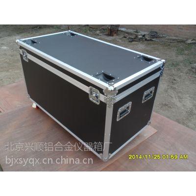 供应定做铝合金箱子、定做航空箱子、定做铝箱