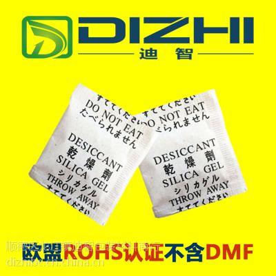 通过SGS检测质量保证不含DMF透明圆颗粒 环保硅胶干燥剂 当天发货