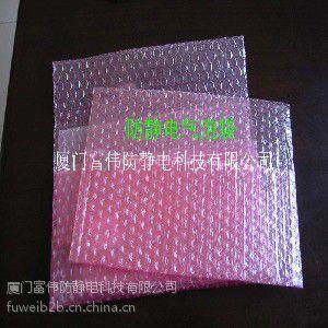 防静电耗材/防静电U型刷/防静电屏蔽袋/粘尘垫【富伟】