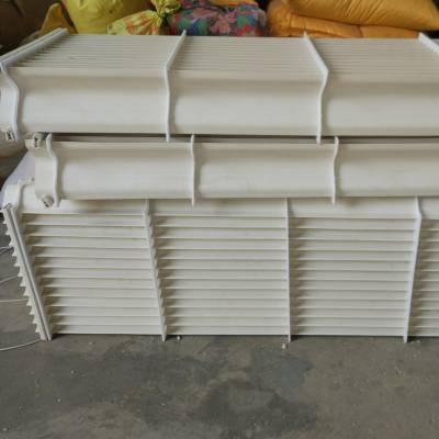 玻璃钢除雾器 耐高温除雾器 华强品牌平板式除雾器