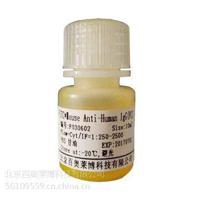供应北京抗c-Myc标签鼠单克隆抗体价格