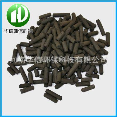 600-950碘值柱状活性炭 吸附性强柱状活性炭
