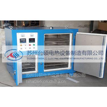 大量供应各种焊条烘箱 , 请认准台硕烘箱厂