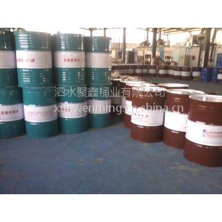 山东泰然生产销售200L化工桶烤漆桶镀锌桶内涂桶服务全国