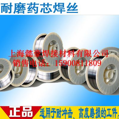 懿豪YD337耐磨堆焊药芯焊丝YD337耐磨堆焊热锻模钢轧辊焊丝1.2/1.6mm