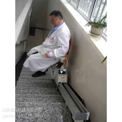 天津特供启运无障碍升降机 斜挂式升降机 电动升降台