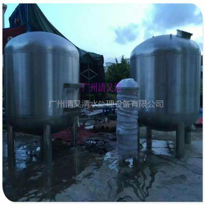 广西南宁不锈钢石英砂过滤罐/来宾市水处理过滤罐体/可非标定做