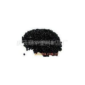l供应高品质、高质量的黑色母粒