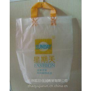 厂家供应北京塑料手提袋/北京塑料袋厂家定制/北京塑料手提袋生产厂家