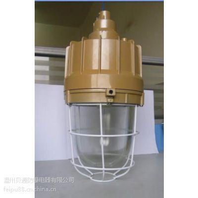 供应BAD81防爆灯、一体式防爆灯