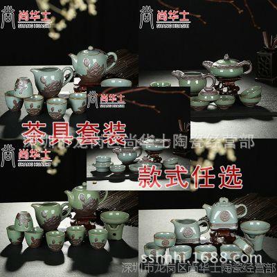 特价尚华士陶瓷哥窑茶具套装 功夫茶具精品套装 陶瓷泡 茶壶 茶杯