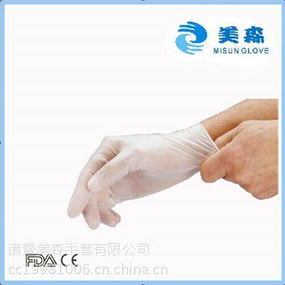 美森一次性无粉PVC手套一次性VINYL手套牙医科餐饮美容家务手套