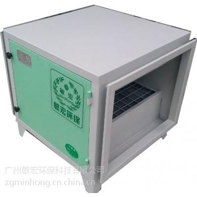 供应敏宏活性炭除味器MH-F系列