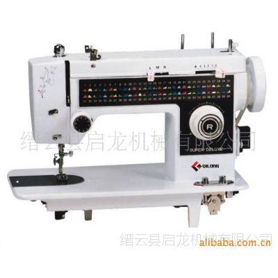 新品 QL-308多功能缝纫机