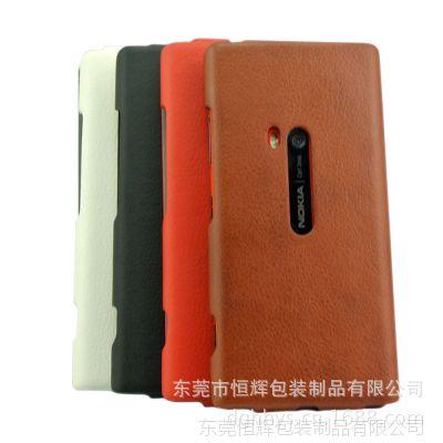 工厂批发诺基亚Lumia 920皮套 诺基亚920上下开手机套 Phi保护套