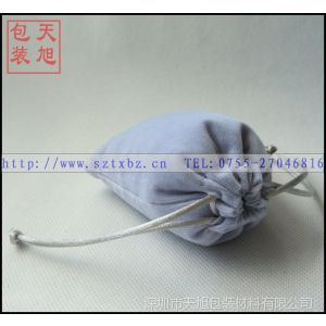 供应布类包装袋 其他袋 饰品包装 礼品包装植绒布袋