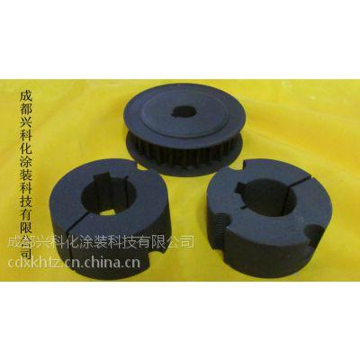 兴科牌LH-17型25公斤包装四川成都黑色磷化液磷化发黑处理剂 通过ISO9001质量认证