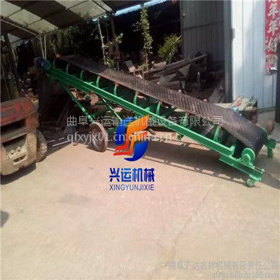 吴县装车用槽钢输送机,不加升降v型槽带式送料机,裙边皮带输送机厂家