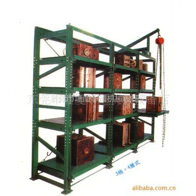 供应3格4层模具架,抽屉式模具架,模具组合货架