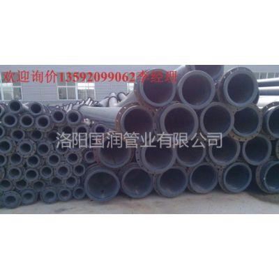 供应供应耐磨塑料管道_耐磨塑料管道选择
