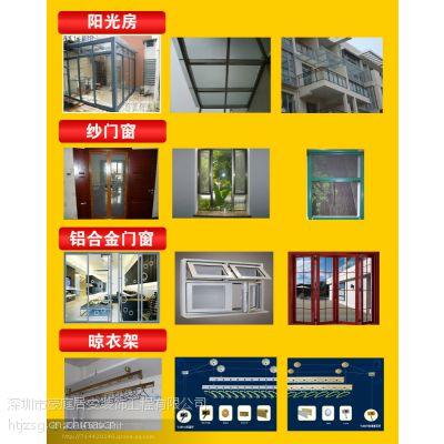供应深圳铝合金玻璃门窗安装