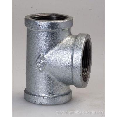 供应迈克管件,沟槽管件,玛钢管件,三通,消防管件,水暖管件