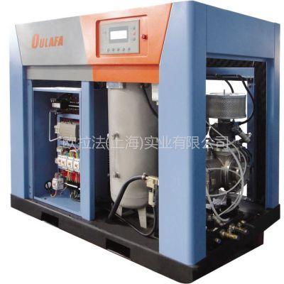 供应酿酒行业专用无油螺杆环保型250KW空压机
