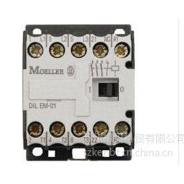供应供应穆勒接触器:DILM32-01(RDC24)
