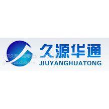 供应北京久源华通供应热镀锌电缆桥架