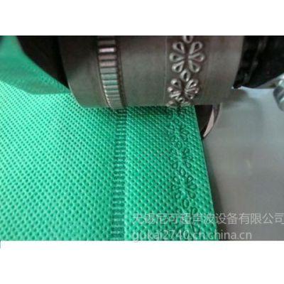 供应无纺布滚压焊接机
