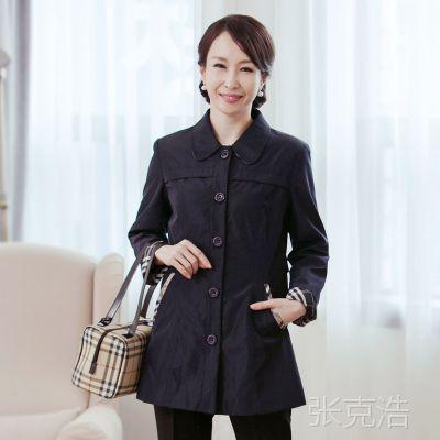批发中老年韩版女外套大衣 好享长袖翻领中老年女式风衣