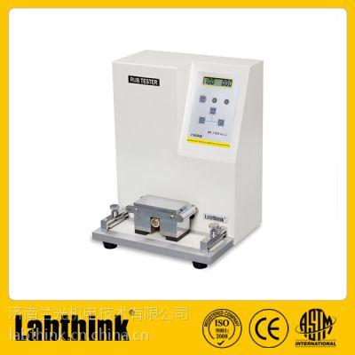 Labthink兰光塑料包装袋检测仪器
