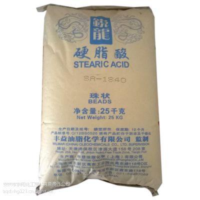 锐龙 硬脂酸1840