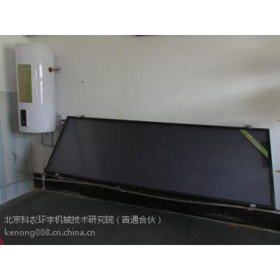 太阳能加盟|北京和平阳光(优质商家)|和平阳光太阳能加盟