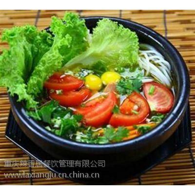 灌灌米线|辣香居餐饮系列(图)|灌灌米线加盟多少钱